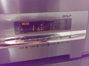 冷蔵室の温度が下がった!