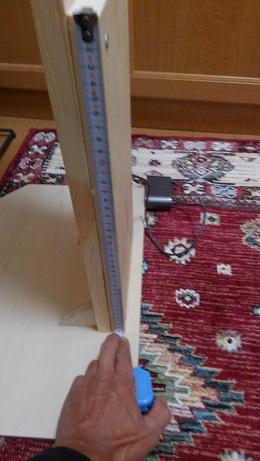土台と補強板を固定する