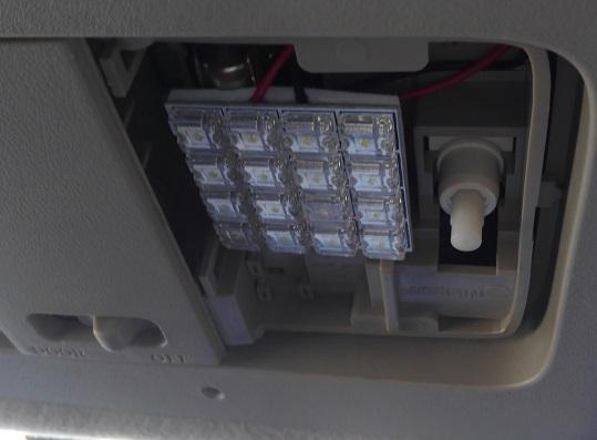 LEDを中に収めた状態