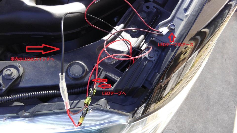 エンジンルーム内の配線接続