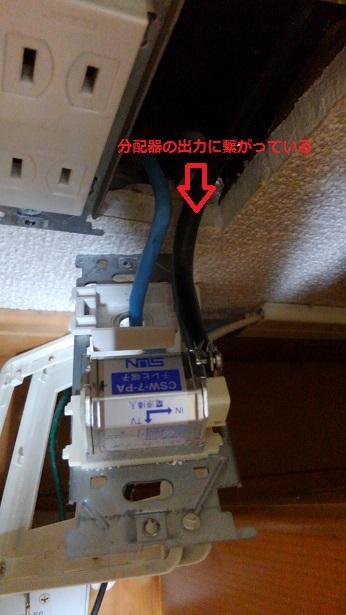 フレッツテレビの配線工事を自分で行う方法