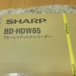 アクオスのBD-HDW65の評価とBDレコーダーを設置する方法